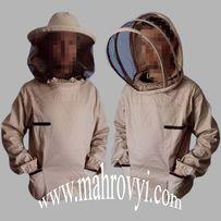 Куртка пчеловода ( пасічника ) коттон с евро или классической сеткой
