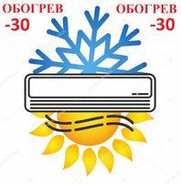 Кондиционер-тепловой насос GREE, EWT clima, Cooper&Hunter