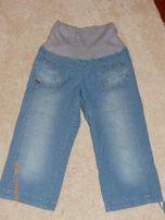 Spodnie Windstar, rybaczki, jeansowe.