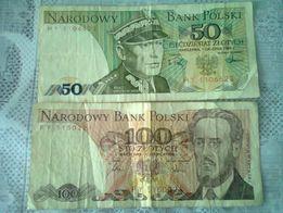 Продам польські злоті