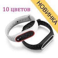 Рифленый, двухцветный браслет, ремешок для Xiaomi mi band 2 /Miband 2