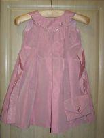 Платье для принцессы рост 104 см