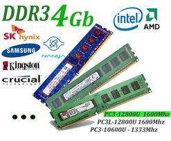 4Gb DDR3 PC3L-12800U 1600Мгц. Розница! Опт!