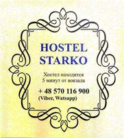 HOSTEL w Warszawie