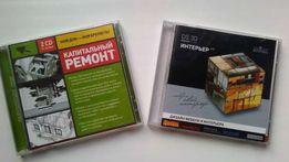 CD ремонт квартири і дизайн меблів (комплект)