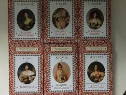 Серия книг - Санд, Гёте, Флобер