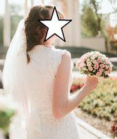 гипюровое свадебное платье белое с бусинами