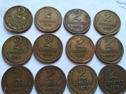 Монета СССР 2 копейки 1961 1962 1963 1965 1967 1968 1969 1970- 74