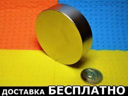 №❶ Неодимовый магнит 150кг КОНСУЛЬТАЦИЯ ПОДБОР 55х25,70х20,55х35,60х30