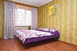 Уютная квартира рядом с парком и озером на Котляревского! Wi-Fi!