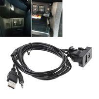 AUX+USB переходник с разьемом,кабель удлинитель