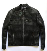 Philipp PLEIN kurtka pikowana skóra naturalna XL/XXL