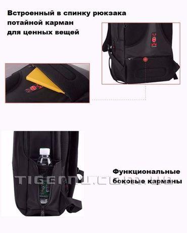 Большой рюкзак для ноутбука 18,4 / 19 дюймов: Alienware Rog Predator Киев - изображение 6