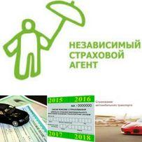 АвтоСтрахування