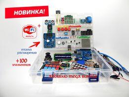 Arduino Uno KIT набор Mega Pack + отладочная плата