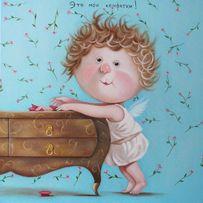 """Картина маслом """"Это мои конфетки"""" по Е.Гапчинской, холст на подрамнике"""