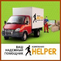 Грузоперевозки, услуги грузчиков, переезд Мариуполь