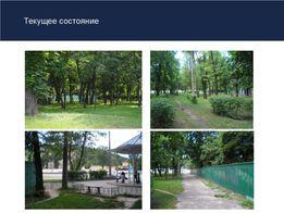 продам здание с участком на Столичном шоссе\пр.Науки, г.Киев