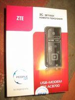 CDMA modem ZTE AC8700