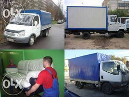 Перевозка мебели,пианино и других грузов!Услуги грузчиков!Вывоз мусора