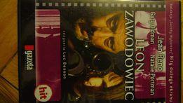 Leon Zawodowiec na DVD