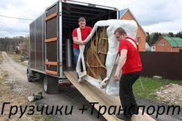 Услуги грузчиков к перевозке мебели,пианино.Грузоперевозки,переезды.
