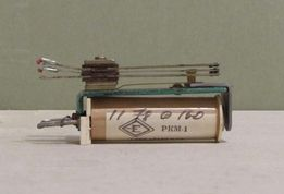Реле электромагнитное
