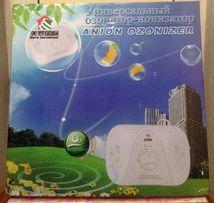 Озонатор – ионизатор Merro Int., бытовой, универсальный!