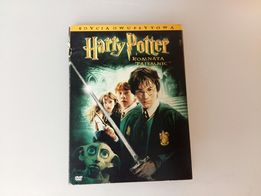 Harry Potter, Komnata Tajemnic. Dvd
