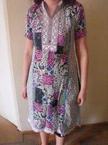 Indyjska sukienka, tunika, salwar NOWA