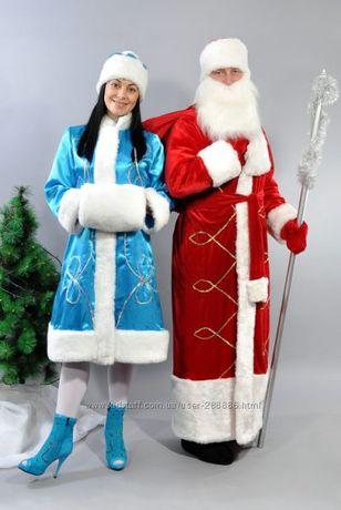 Комплект Костюм Дед мороз бордовый и Снегурочка бирюзовый Мелитополь - изображение 4