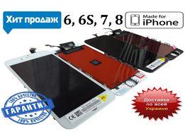 Дисплей модуль Apple iPhone 6/6s/7/8 качественная копия Hight Copy