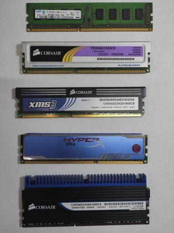 Оперативная память DIMM DDR3/DDR4, модуль памяти ОЗУ