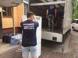 Грузчики Вывоз строительного мусора Квартирные переезды Грузоперевозки