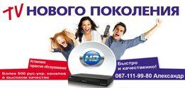 Спутниковое ТВ, Видеонаблюдение