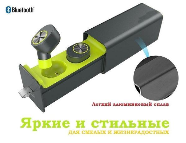TWS Green World – беспроводные bluetooth наушники для ярких личностей!