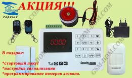 GSM Сигнализация KERUI G-17 Сигнализация для Дома, Дачи, Гаража.