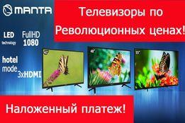 Телевизор MANTA led 19/24/32/40/43/49/50/55 дюймов T2-PRO ( манта )