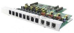 KX-TE82483X БУ Плата расширения 3город. на 8 внутр.Panasonic