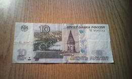 Продам 10 рублей 1997г.