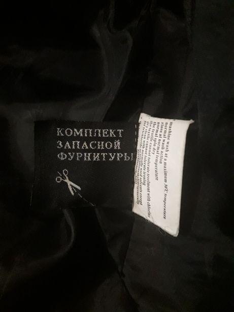 Куртка Вольногорск - изображение 4