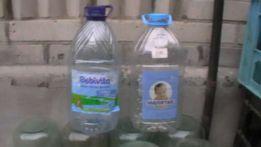 пластиковая бутылка 0.5л.