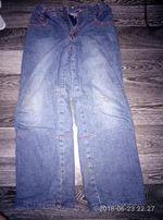 джинсы утепленные для мальчика на рост 128