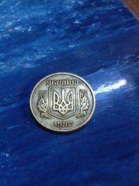 25 копеек 1992 толстый герб