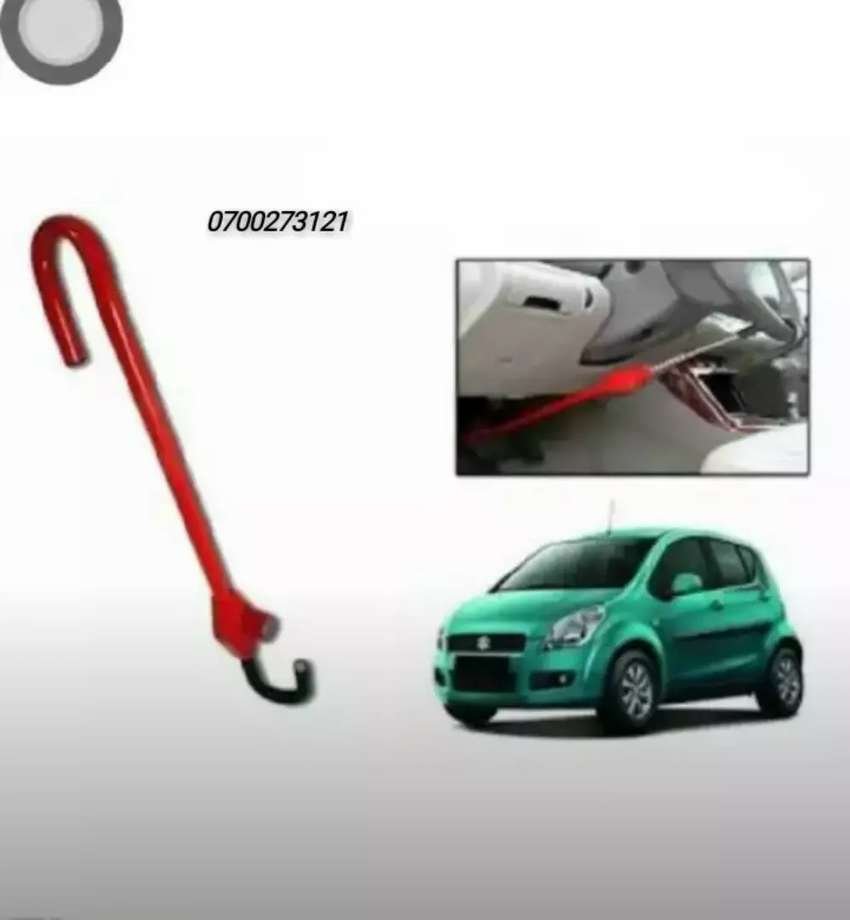 Car Antitheft free deliveries 0
