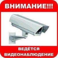 Установка видеонаблюдения, охранной сигнализации, видеодомофонов
