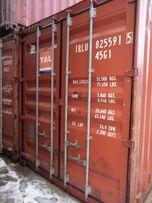 Kontener 100% SZCZELNY 40HC 12 metrów TANI TRANSPORT magazyn budowlany