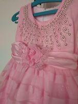 Платье пышное для принцессы