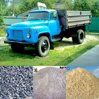 Продажа, доставка сипучих матеріалів. Щебінь, пісок, відсів