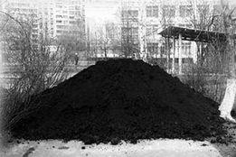 Чернозём торфокрошка песок отсев глина щебень